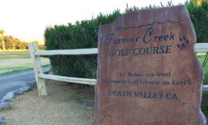Entrance to Furnace Creek GC.